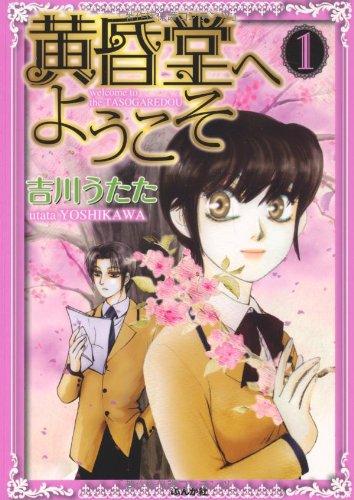 ぶんか社コミックス ホラーMシリーズ 全4巻