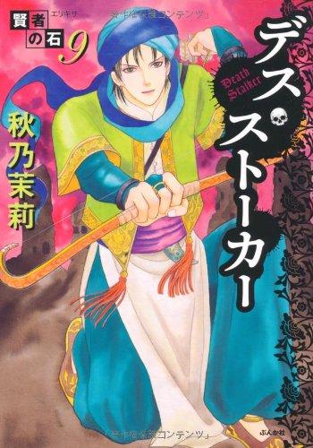 ぶんか社コミックス