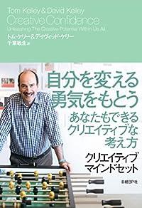 8月のこれから売る本-大垣書店烏丸三条店 吉川敦子