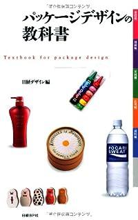 『パッケージデザインの教科書』 ベトナムのエースコック即席めんに、こぶた君がいないワケ