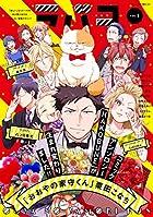 ラバコ(1) (芳文社コミックス)