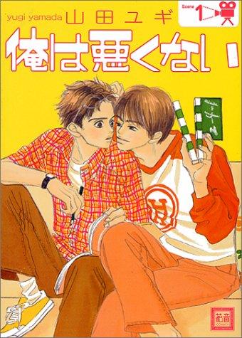 花音コミックス