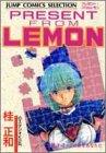 ジャンプコミックスセレクション 全2巻