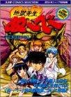 ジャンプコミックスセレクション アニメコミックス