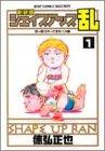 ジャンプコミックスセレクション 全7巻