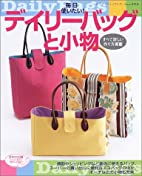 Daily Bags 2110