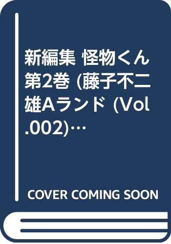 Vol.002)