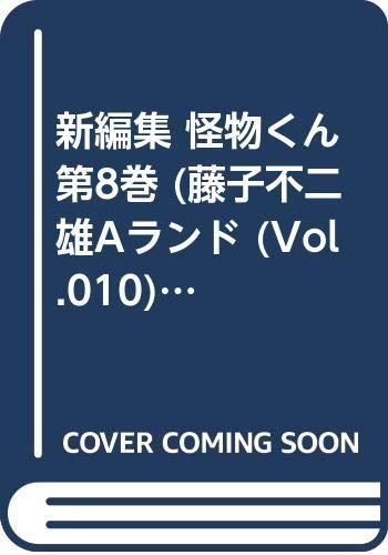 Vol.010)