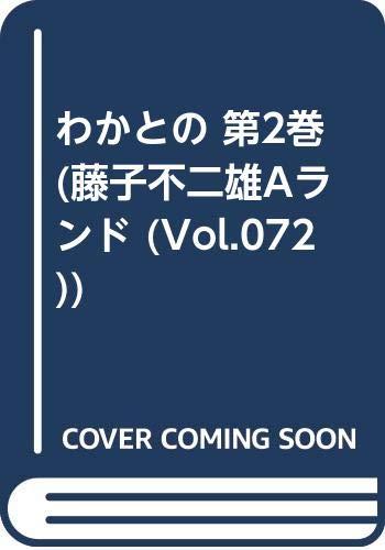 Vol.072)