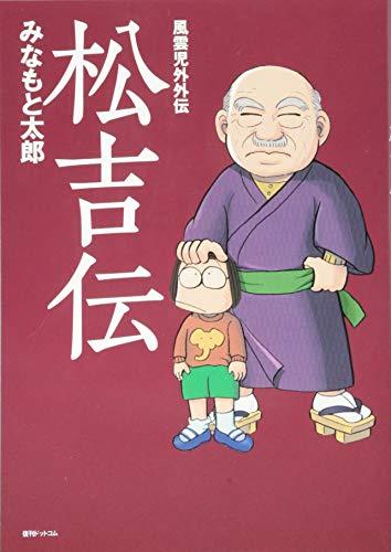 Fukkan.com