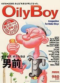 「OilyBoy」創刊号