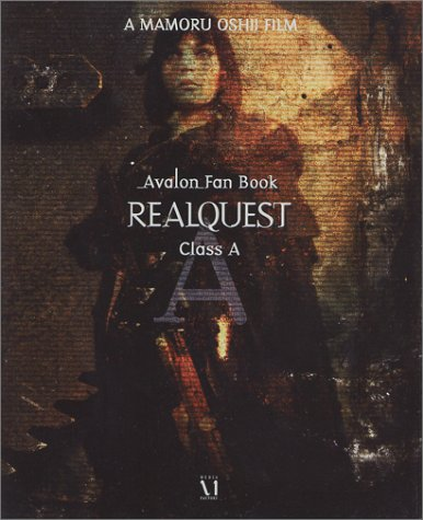 Avalon Fan Book REALQUEST Class A