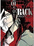 RACK―13係の残酷器械― 1 (ジーンコミックス)