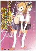 A Certain Magical Index, Vol. 3 by Kazuma…