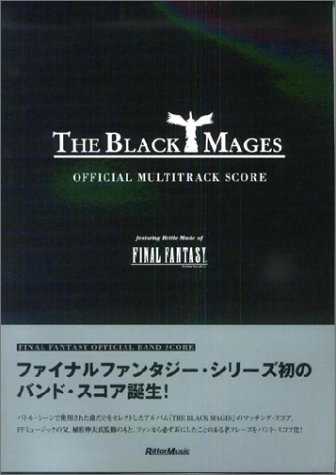 THE BLACK MAGES黒魔道士/Battle Music of FINAL FANTASY
