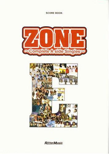 ZONE E~Complete A side singles~