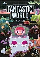 FANTASTIC WORLD 2 (torch comics)