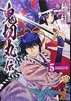 鬼切丸伝 5 (SPコミックス)