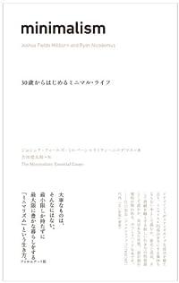 4月のこれから売る本-大垣書店烏丸三条店 吉川敦子