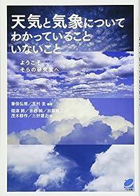 7月のこれから売る本-紀伊國屋書店富山店 野坂美帆