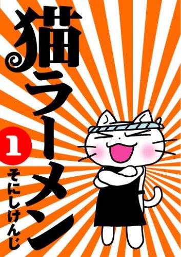 BLADE COMICS 全6巻