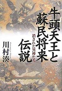 『文藝春秋』 今月買った本