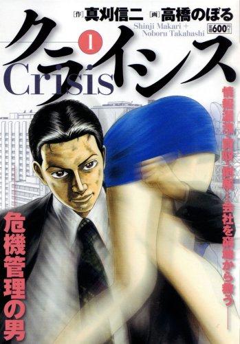 キングシリーズ 漫画スーパーワイド