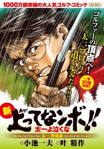 キングシリーズ漫画スーパーワイド