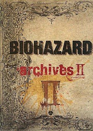 BIOHAZARD archives〈2〉