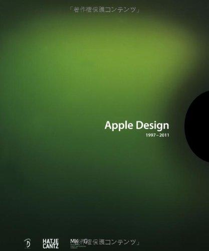 apple design 1997-2011 日本語版 ハードカバー
