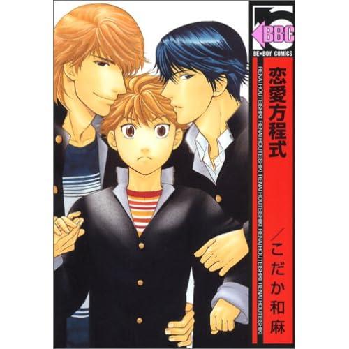 Manga-Wünsche an Carlsen! [Archiv] - Seite 8 - Comicforum