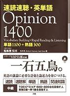 速読速聴・英単語Opinion1400 by…
