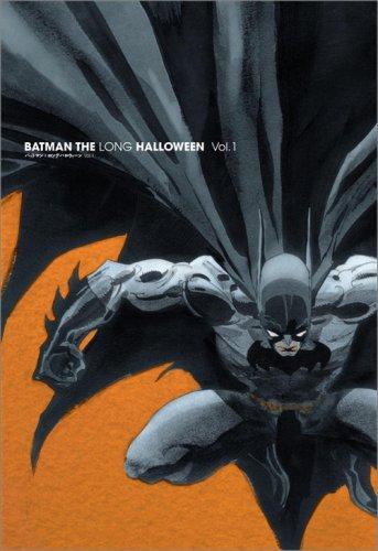 バットマン ロング ハロウィーン VOL.1