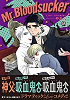 Mr.Bloodsucker (マーブルコミックス)