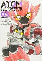 アトム ザ・ビギニング(5) (ヒーローズコミックス)