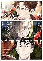 オヤジ+シネマ (Be comics) (Beコミックス)