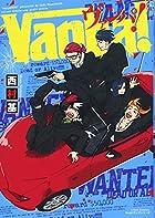 ヴァンパ! (リラクトコミックス Hugピクシブシリーズ)