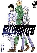 今日からCITY HUNTER(9)