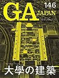 GA JAPAN 146