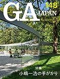 GA JAPAN 148