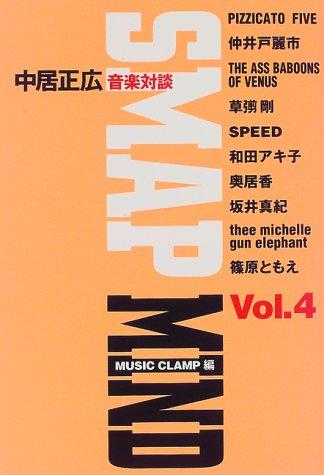 SMAP mind vol.4
