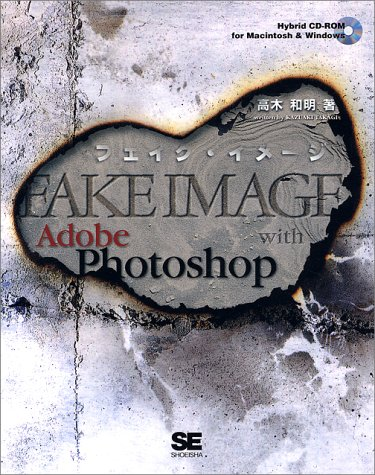 FAKE IMAGE with Adobe Photoshop