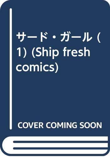 Ship fresh comics