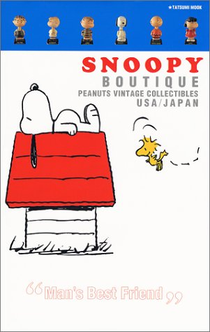 SNOOPY BOUTIQUE スヌーピー★ブティック PEANUTS VINTAGE COLLECTIBLES USA/JAPAN 全2巻