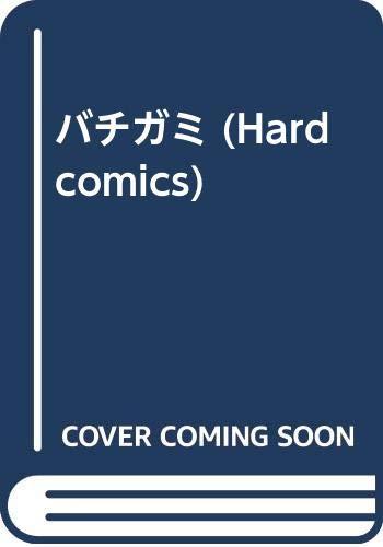 Hard comics