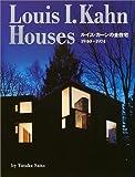 本: Louis I.Kahn Houses—ルイス・カーンの全住宅:1940‐1974