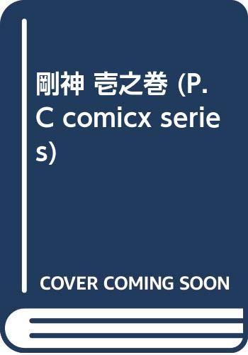 P.C comicx series