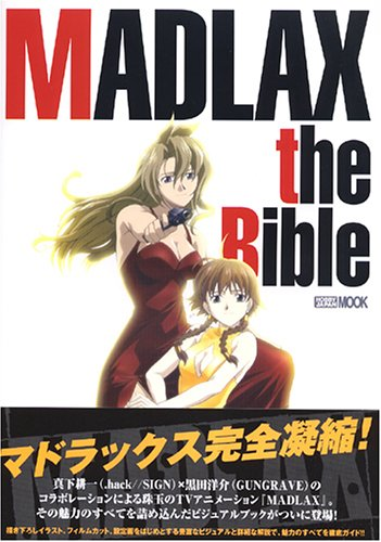 MADLAX the Bible