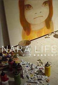 『NARA LIFE』 -君と僕はちょっと似ている