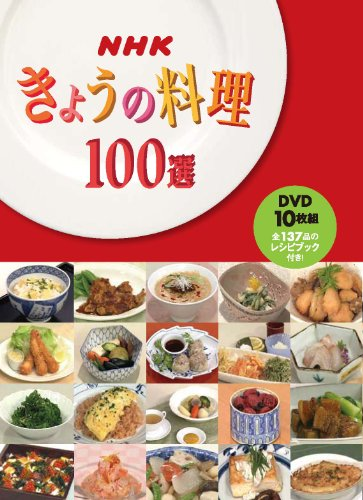 The World of Japanese Cooking(in Japanese only)